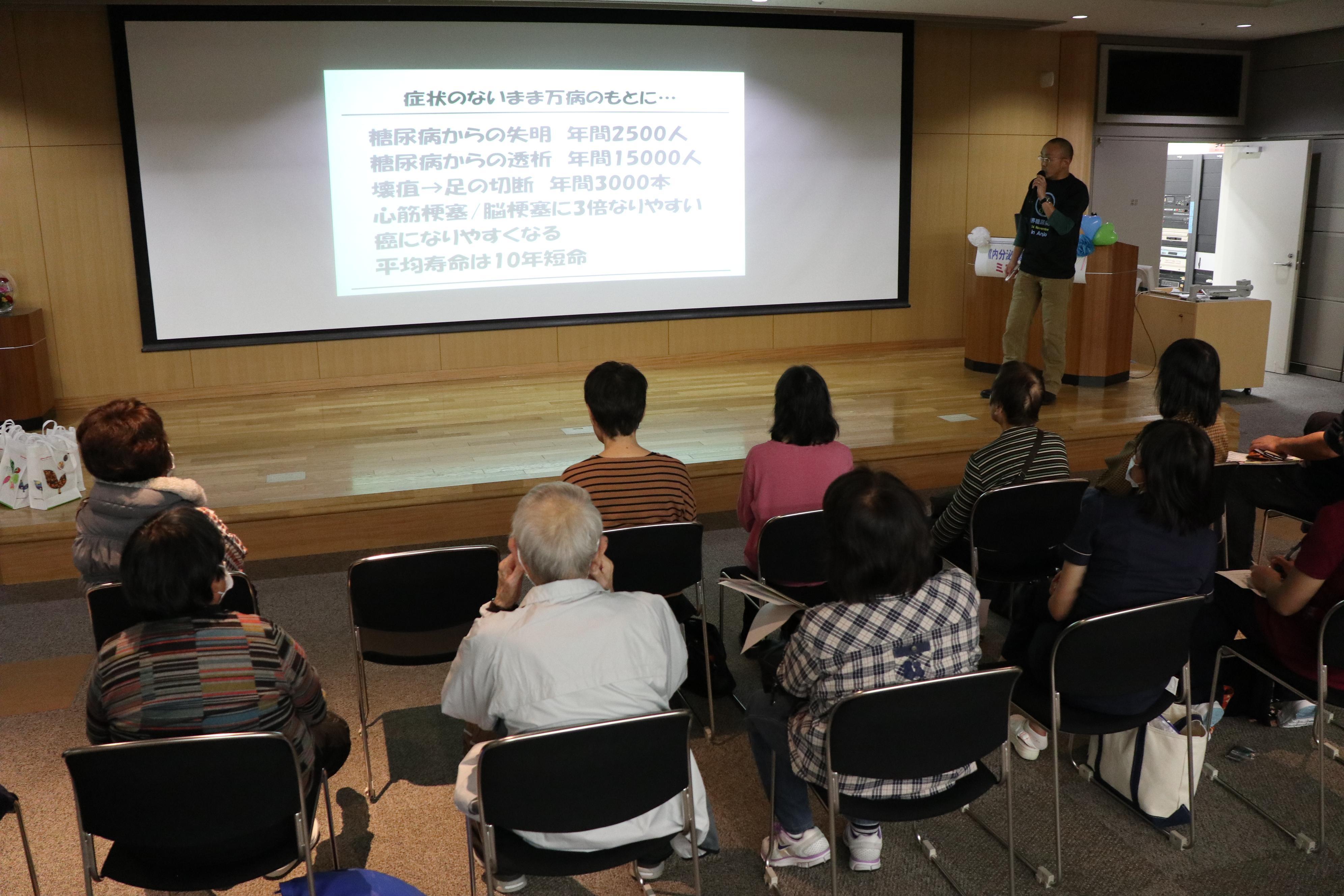 イベント・患者教室_糖尿病デー.JPG