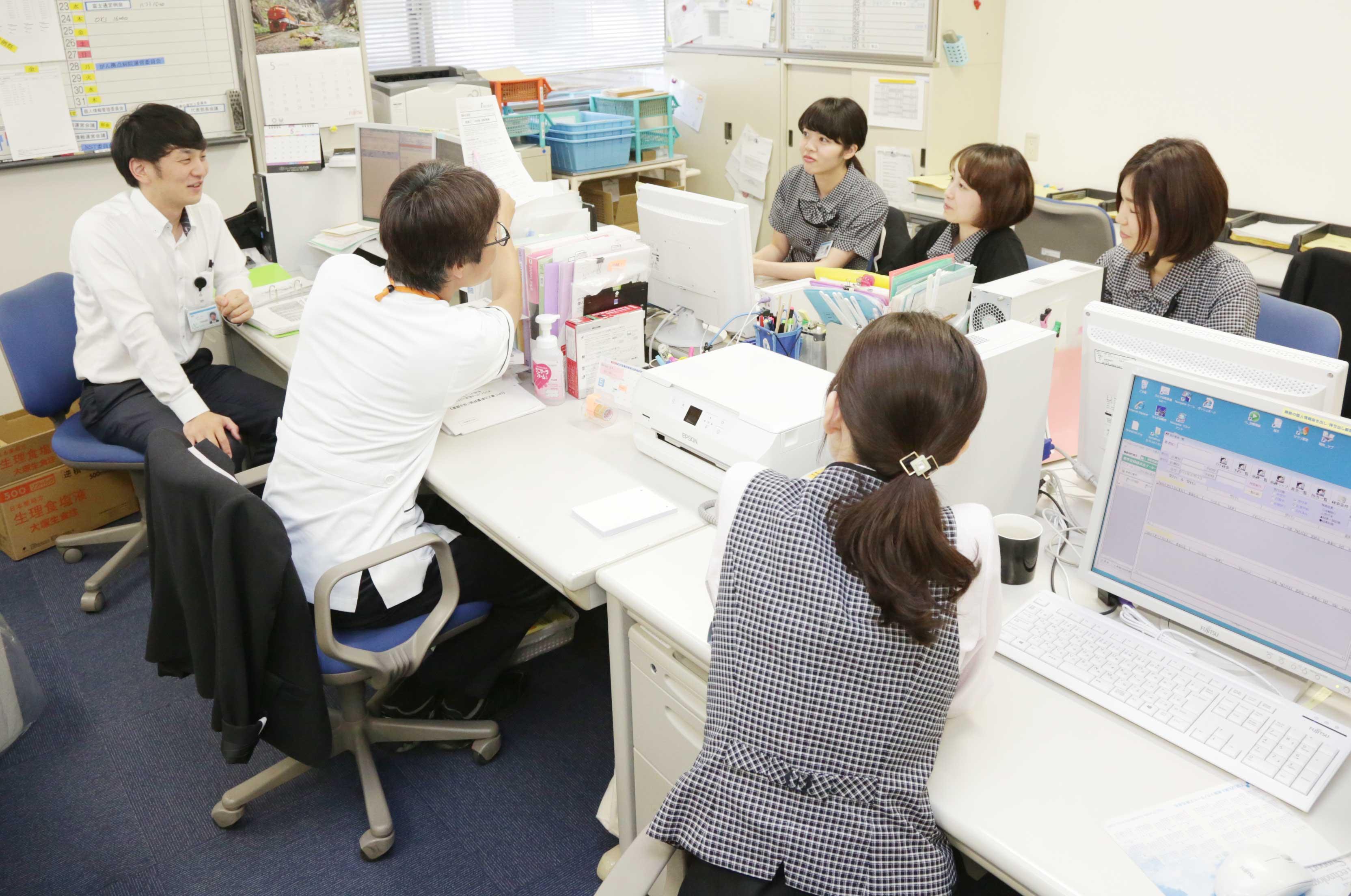 01_meeting.jpg