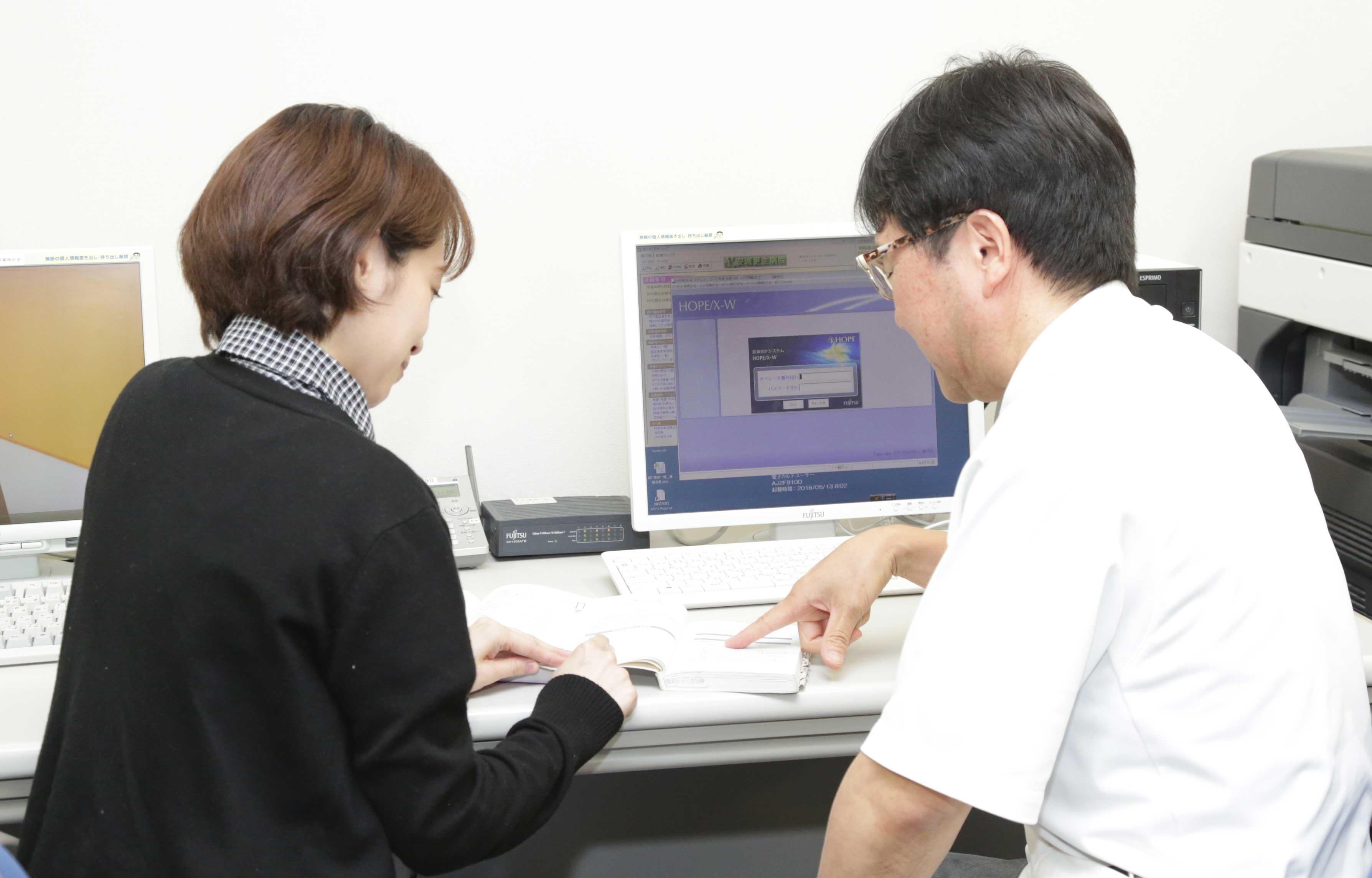 03_Clinicaldoctormeeting.jpg